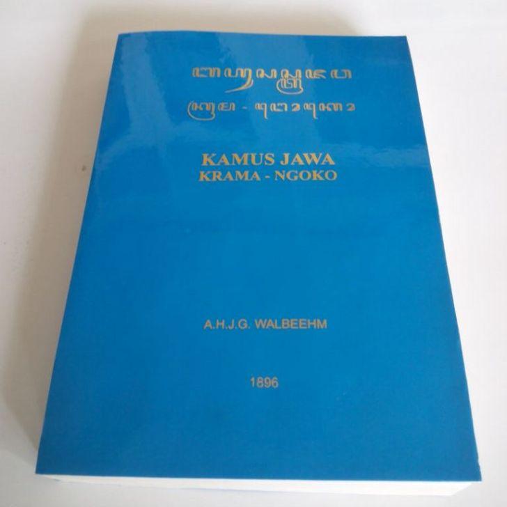 Kamus Jawa krama ngoko (hardcopy)
