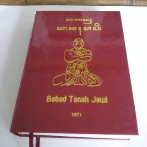 Buku Serat Babad Tanah Jawa (hardcopy)
