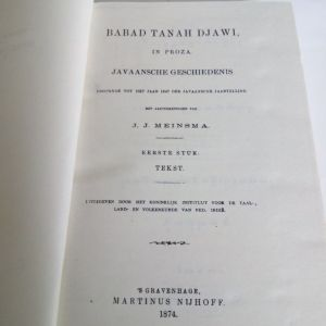 Serat Babad Tanah Jawa judul