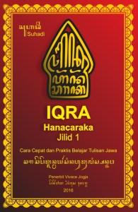 Sampul Buku Iqra Hanacraraka cara cepat belajar aksara jawa