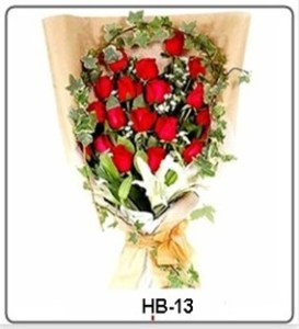 HB13-1