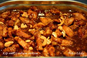 Kip met Cashew noten