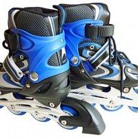 Inline Skate Murah - Inline Skate Biru