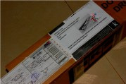 EDWAND SUMUAL, MANADO 01-06-2012