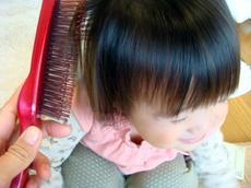 発毛促進スカルプブラシ 1歳児 子供