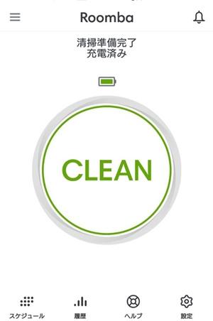 ルンバ CLEANボタン