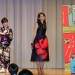 絆プロジェクト2030活動紹介 熊本こどもたち支援チャリティーイベント
