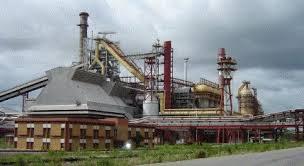 Visit Ajaokuta Steel