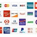 クレジットカードを持ちすぎても、良いことはありません!