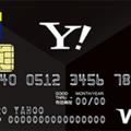 yjカードの年会費、ポイントは?デメリット含め、徹底解説します!