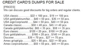 アメリカでクレジットカードのスキミング被害にあわないために@クレジットカード番号売買