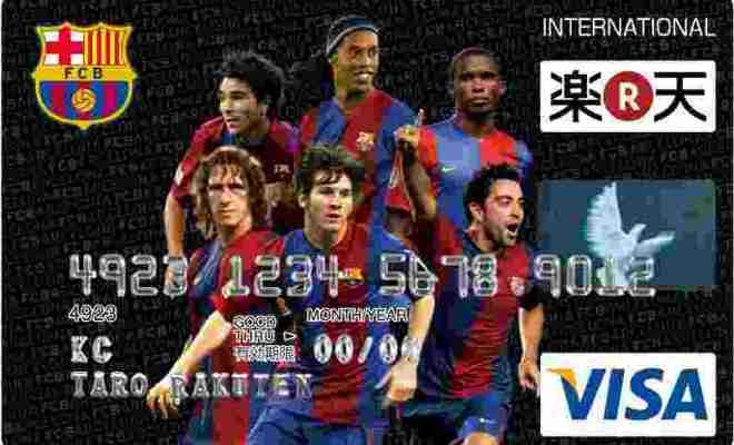 楽天カードとFCバルセロナ