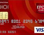 ETCカードのおすすめ@エポスカード