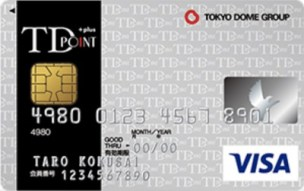 TDポイントプラスカード