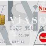 VIASOカードのポイント