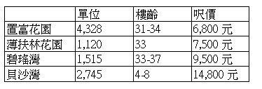 20120203_tokuhon1