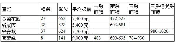 20120303_tokuhon2