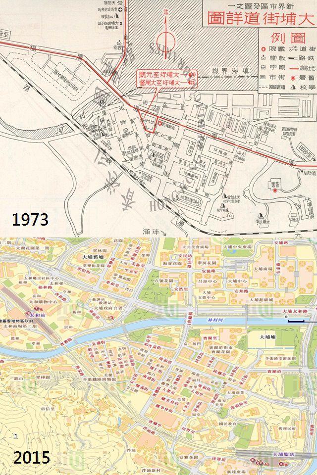 比較-大埔墟1973-2015