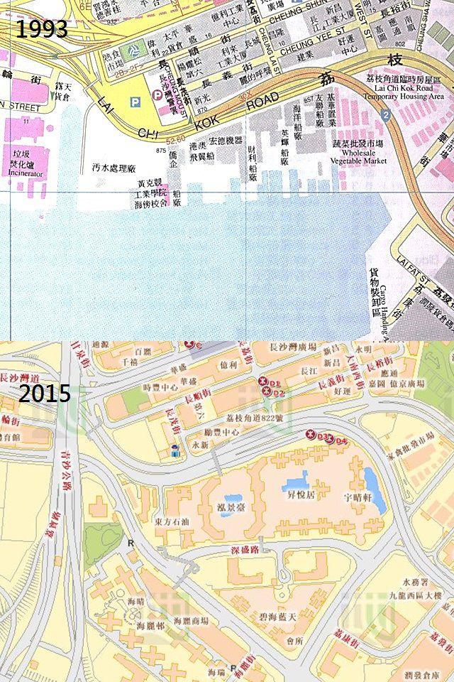 比較-長沙灣1993-2015