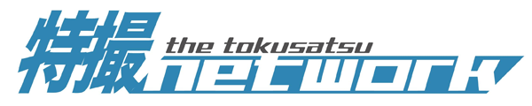 The Tokusatsu Network is Recruiting Forum Moderators