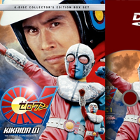 Where to Watch and Purchase Tokusatsu Legally