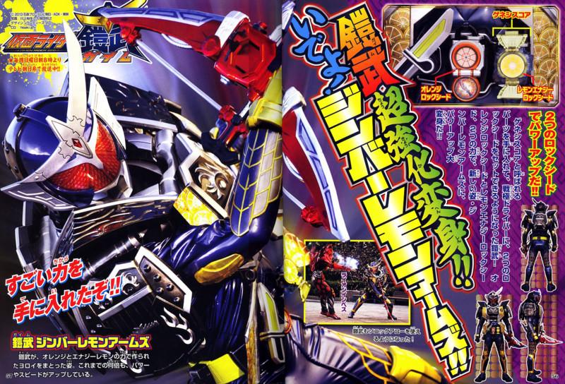 Gaims Jinba Lemon Arms Explained & New Rider Joins The Show