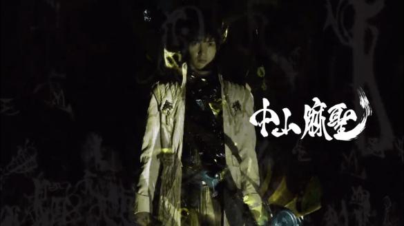 Screenshot 2014-02-11 00.29.02