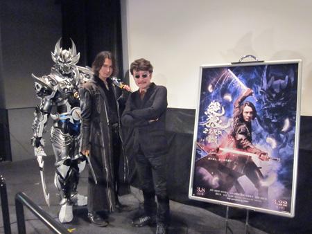 Ray Fujita and Ryu Kaneda Share Their Thoughts on Zero – Black Blood