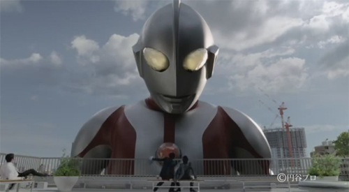 New Ultraman Commercials Advertise News App