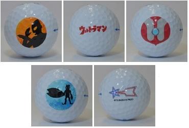 Ultraman Themed Golf Balls Unveiled