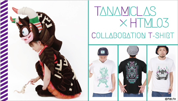 Ultraman & AKB48 Fashion Collaboration Announced