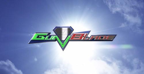 Gunblade logo