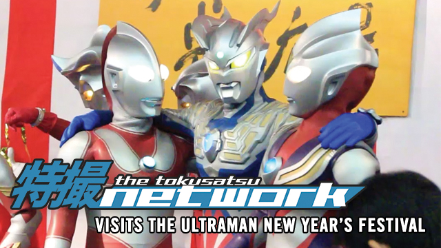 VIDEO: The Tokusatsu Network Visits The Ultraman New Years Festival