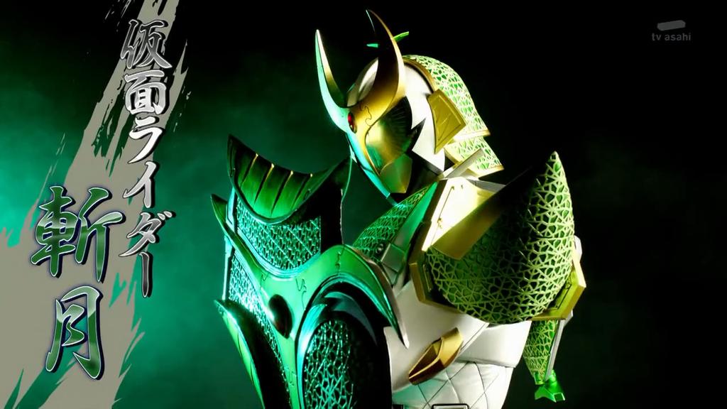 Micchy & Takatora Will Fight As Zangetsu Vs. Zangetsu Shin