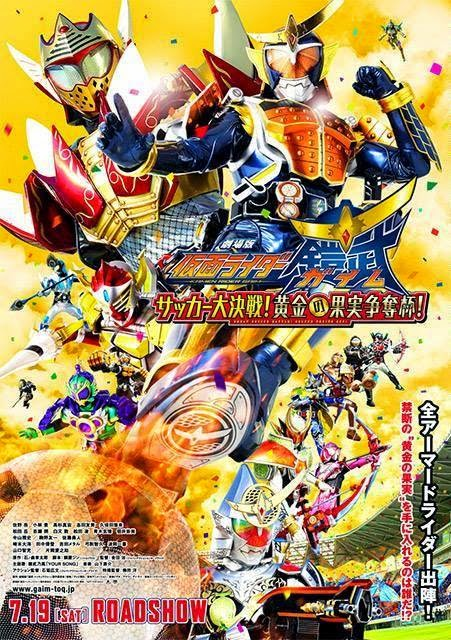 Kamen Rider Gaim: The Great Soccer Battle! The Golden Fruit Cup! Full Summary