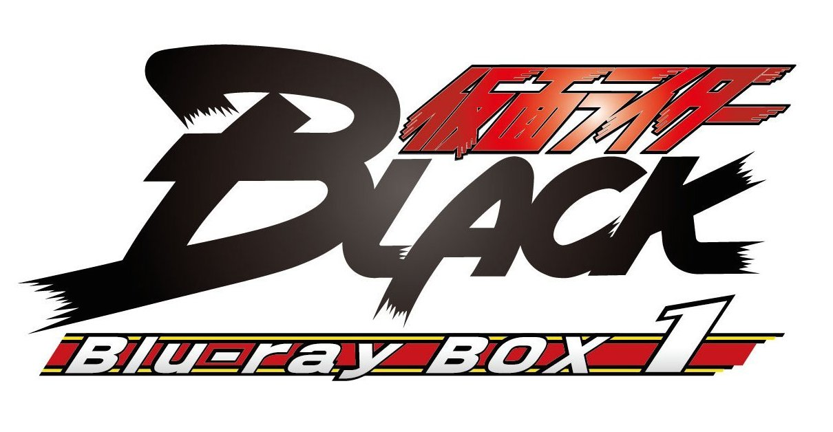 Kamen Rider Black Blu-ray Boxes to be Released
