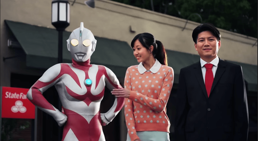 New Ultraman Neos State Farm Commercial