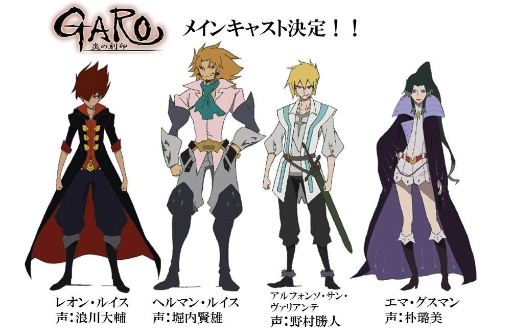 Characters & Crew Revealed For GARO Anime