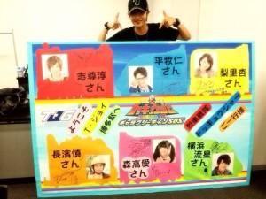Jun Shison 8-14