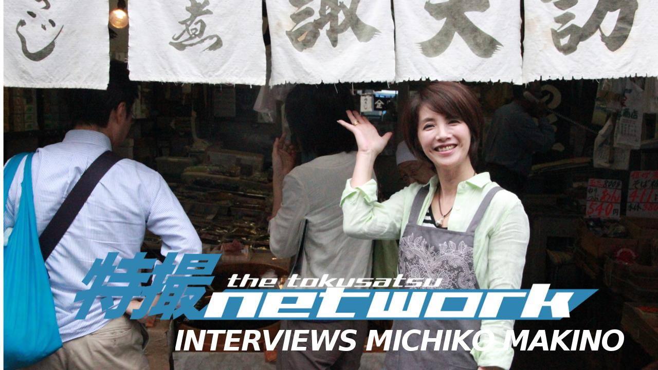 The Tokusatsu Network Interviews Michiko Makino, Bioman's Pink Five