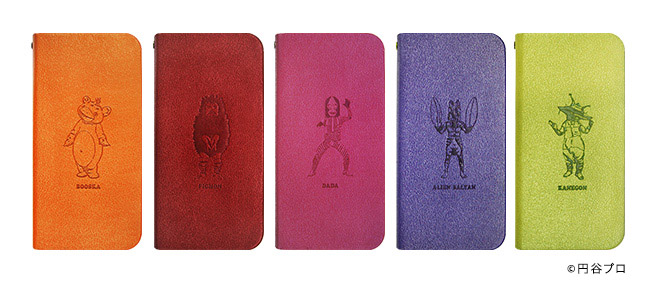New Range of Ultraman iPhone 5/5s Cases Announced