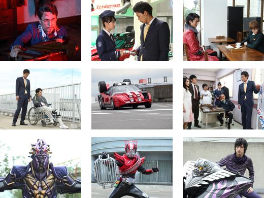 Next Time on Kamen Rider Drive: Episode 2