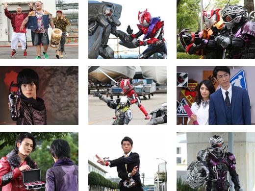 Next Time on Kamen Rider Drive: Episode 5