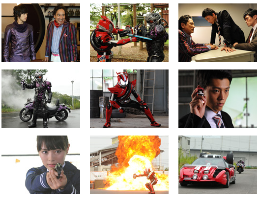 Next Time on Kamen Rider Drive: Episode 4