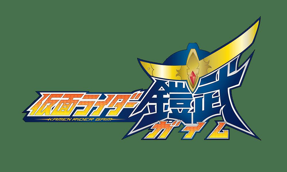 Kamen Rider Gaim CD Box Announced