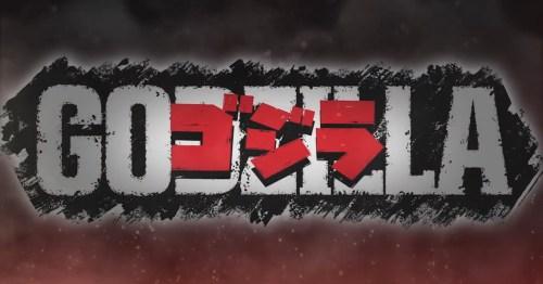 Godzilla ps3-a