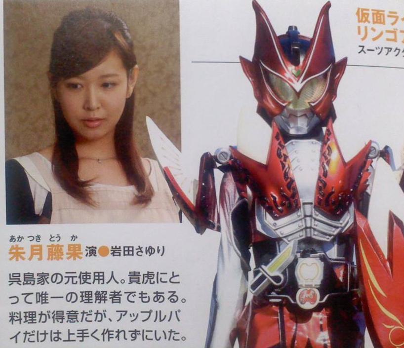 Kamen Rider Gaim Gaiden Plot Details