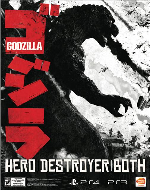 Godzilla: The Game Coming To North America for PS3 and PS4