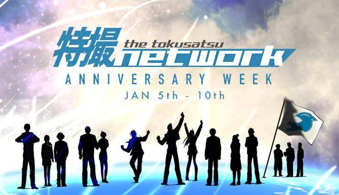TokuNet Anniversary Week: Senior Editor, Tom Constantine
