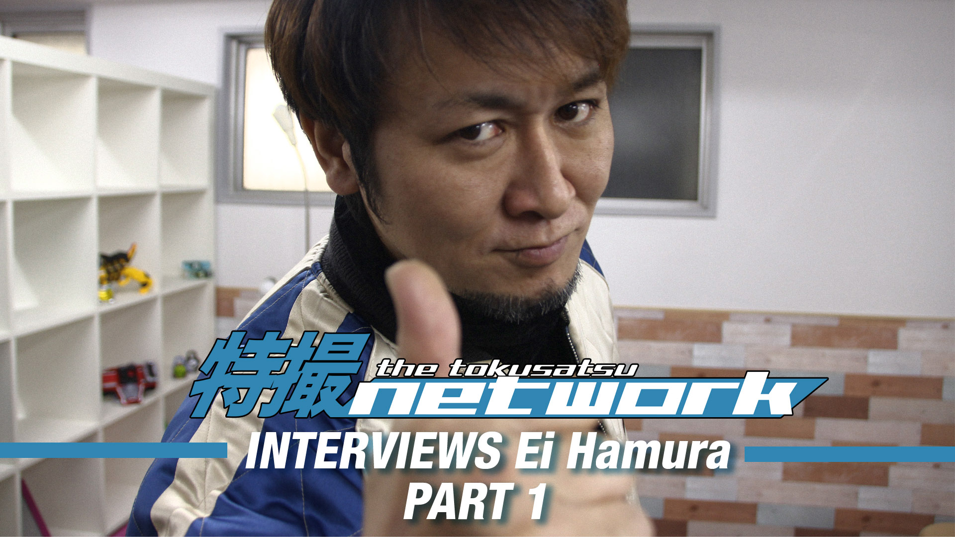VIDEO: The Tokusatsu Network Interviews Dairanger Actor Ei Hamura: Part 1